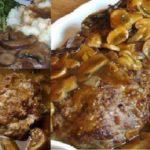 Granny's Salisbury Steak